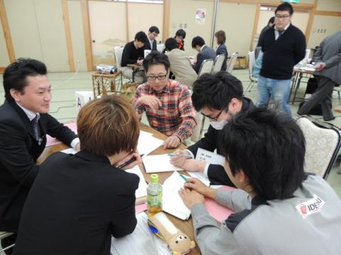 第28期幹部大学 入学式(2013年1月11日) - 13