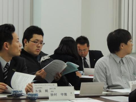 青経未来塾2月例会(2013年2月21日) - 5