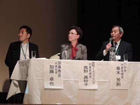 函館支部2013年新年交礼会(2013年1月25日) - 5