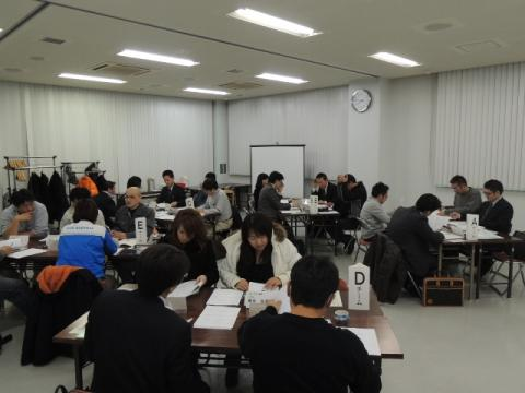 青経未来塾2月例会(2013年2月21日) - 6