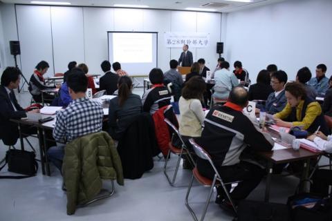 第28期幹部大学 第2講(2013年1月16日) - 1