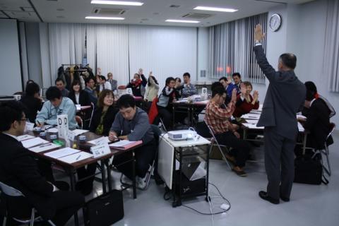 第28期幹部大学 第2講(2013年1月16日) - 4