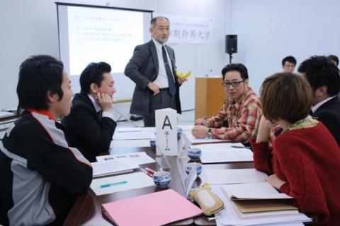 第28期幹部大学 第2講(2013年1月16日) - 3