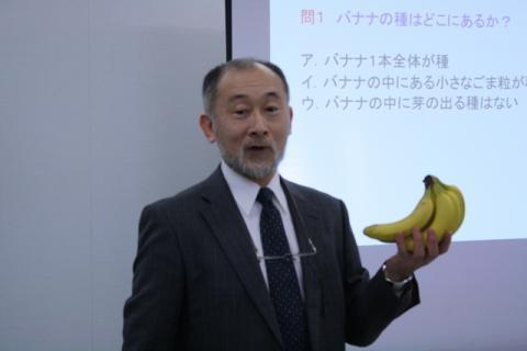 第28期幹部大学 第2講(2013年1月16日) - 2