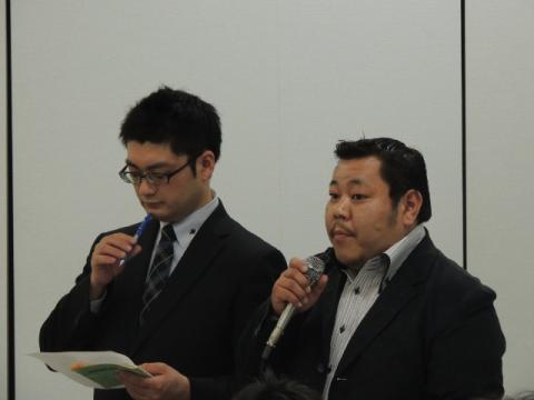 青経未来塾2月例会(2013年2月21日) - 3