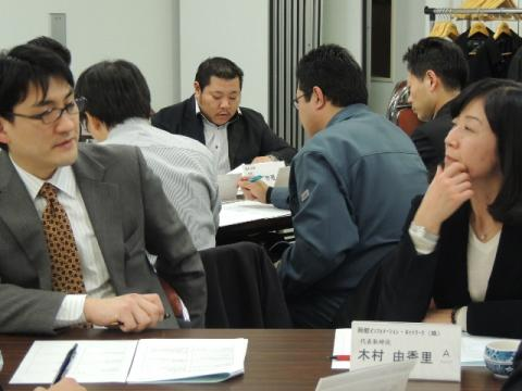 青経未来塾2月例会(2013年2月21日) - 9