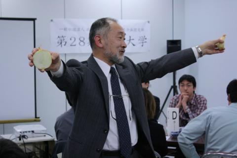 第28期幹部大学 第2講(2013年1月16日) - 5