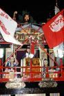 姥神大神宮渡御祭 体験ツアー - 8