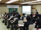 第28期幹部大学 入学式(2013年1月11日) - 2
