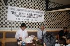 駒ヶ岳・大沼地区会7月例会(2009年7月28日) - 1
