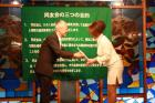 新会員歓迎会(2012年6月1日) - 6